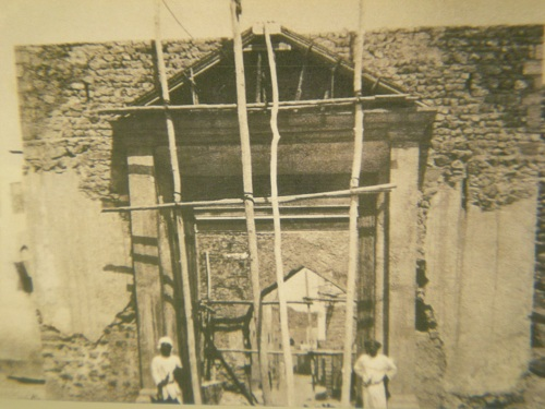 Gate from the past
