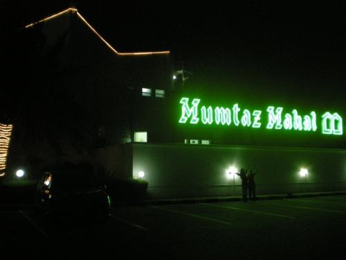 CheandMarieTessatMumtaz