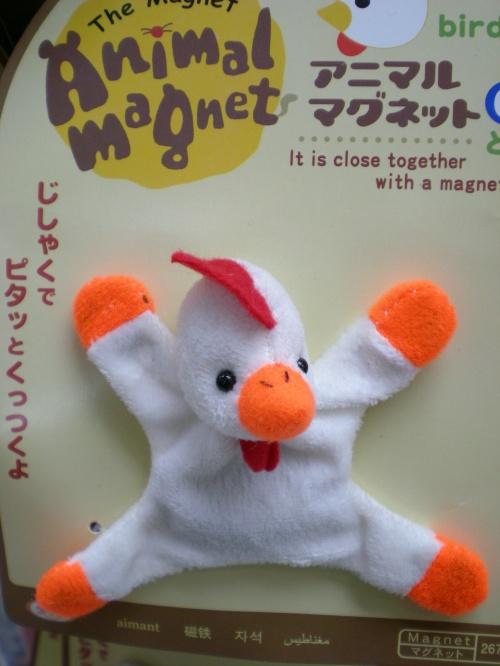 animal magnet