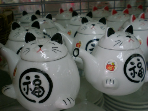 kitty teapots