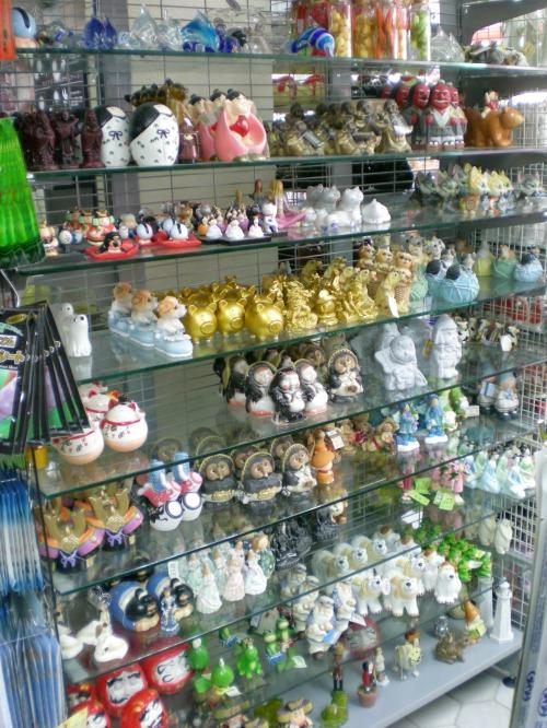 Daiso shelf 5