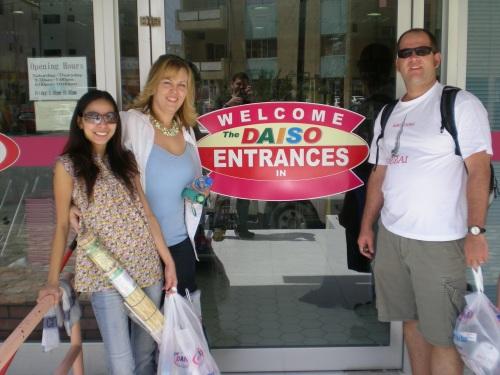 Daiso Entrance