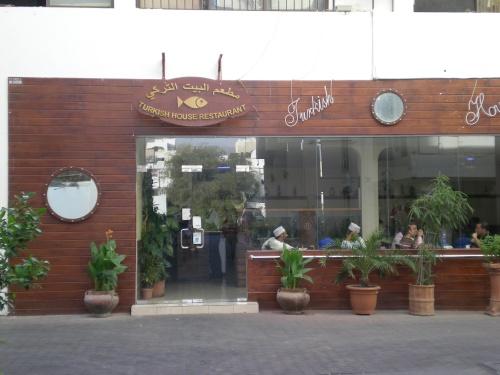 Turkish House Restaurant new extension