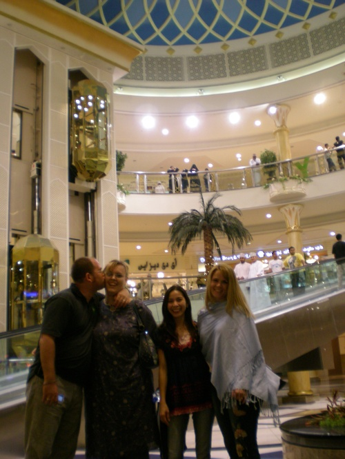 friends in mall