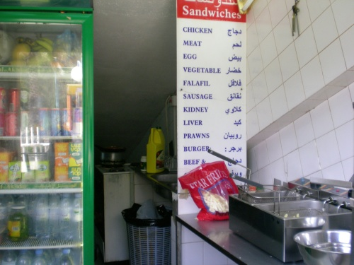Kalbooh snacks