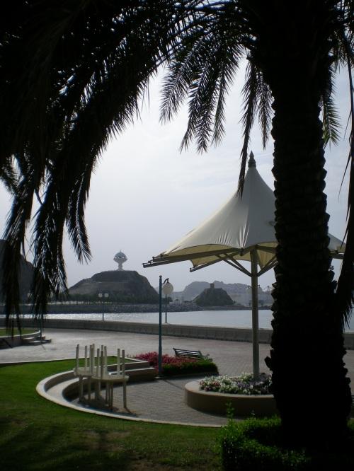 kabooh park 1