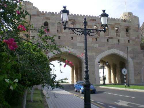 Muscat Gate and flowers