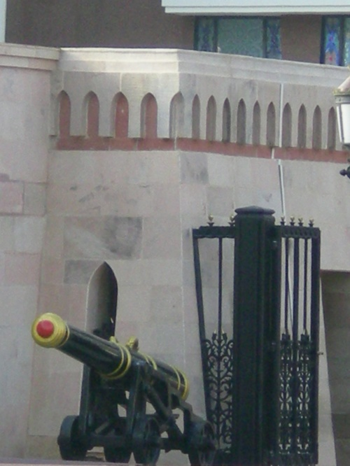palace cannon