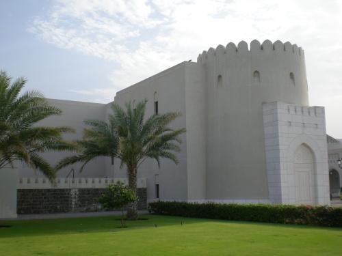 palace beauty