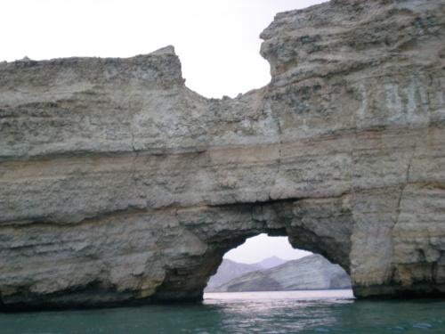 Bandar Sea-Arch