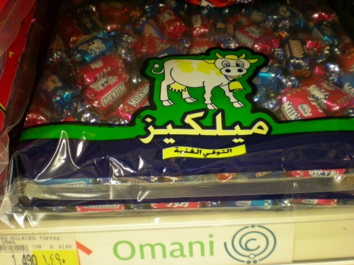 Omani candies