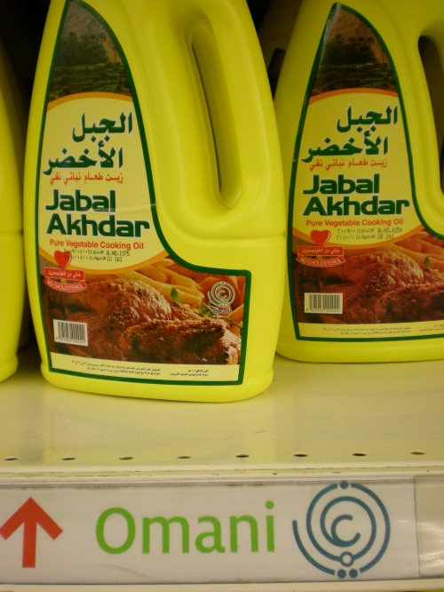 jabal akhdar oil