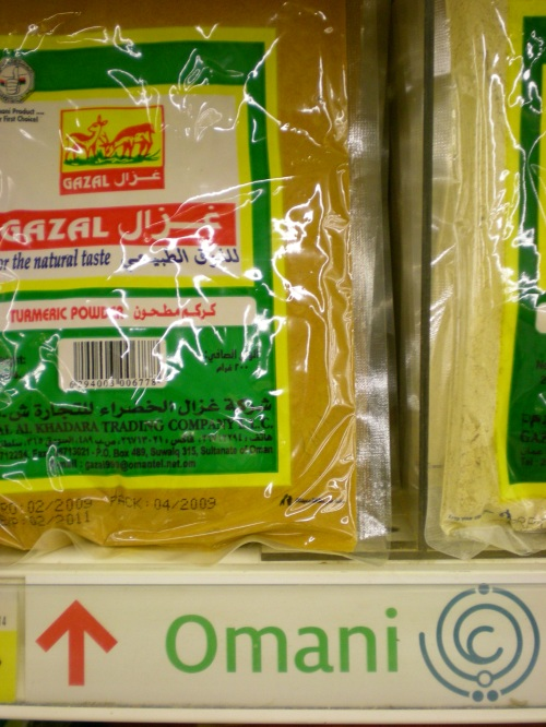 other omani product
