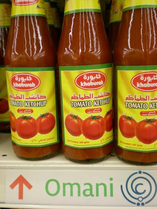 omani ketchup