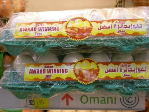 barka eggs