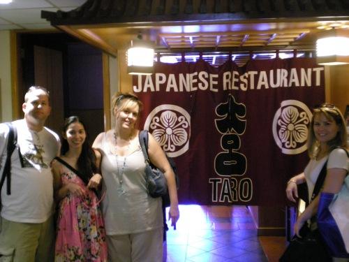 tokyo taro entrance