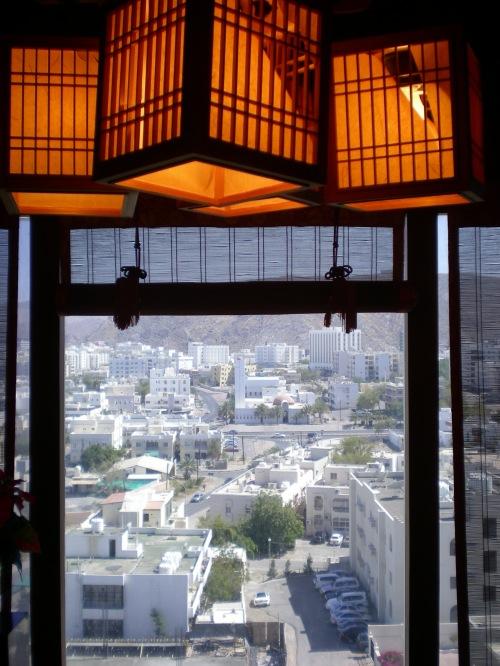 tokyo taro view