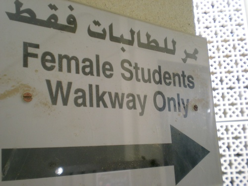 female walkway closeup