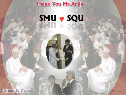 squ-smu