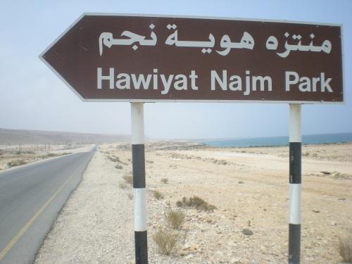 Hawiyat Najm Park