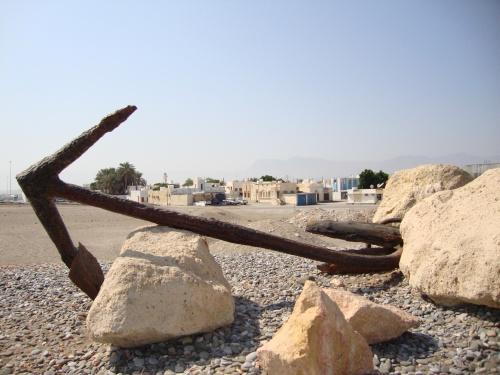anchor at quriyat
