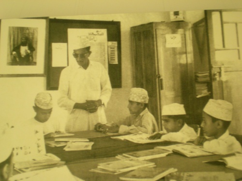 old omani school