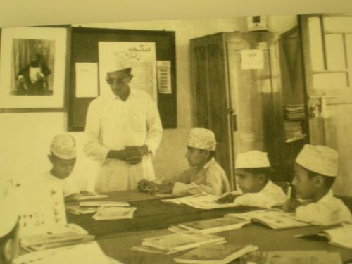 old omani school