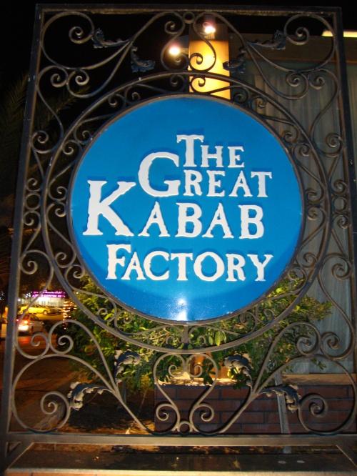 Kabab Factory Sign