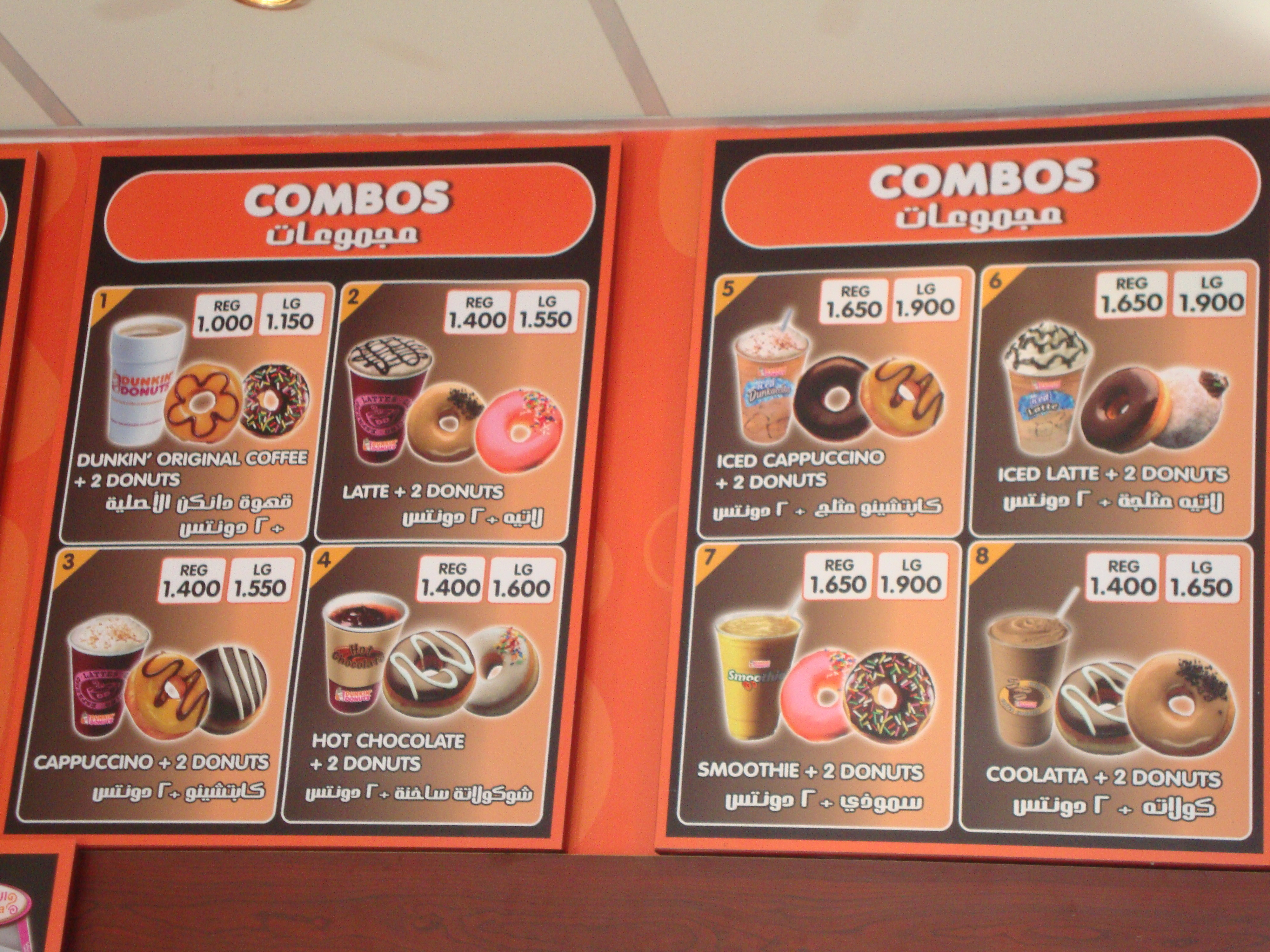 Dunkin' Donuts in Oman! 24 Hours a Day! | Andy in Oman