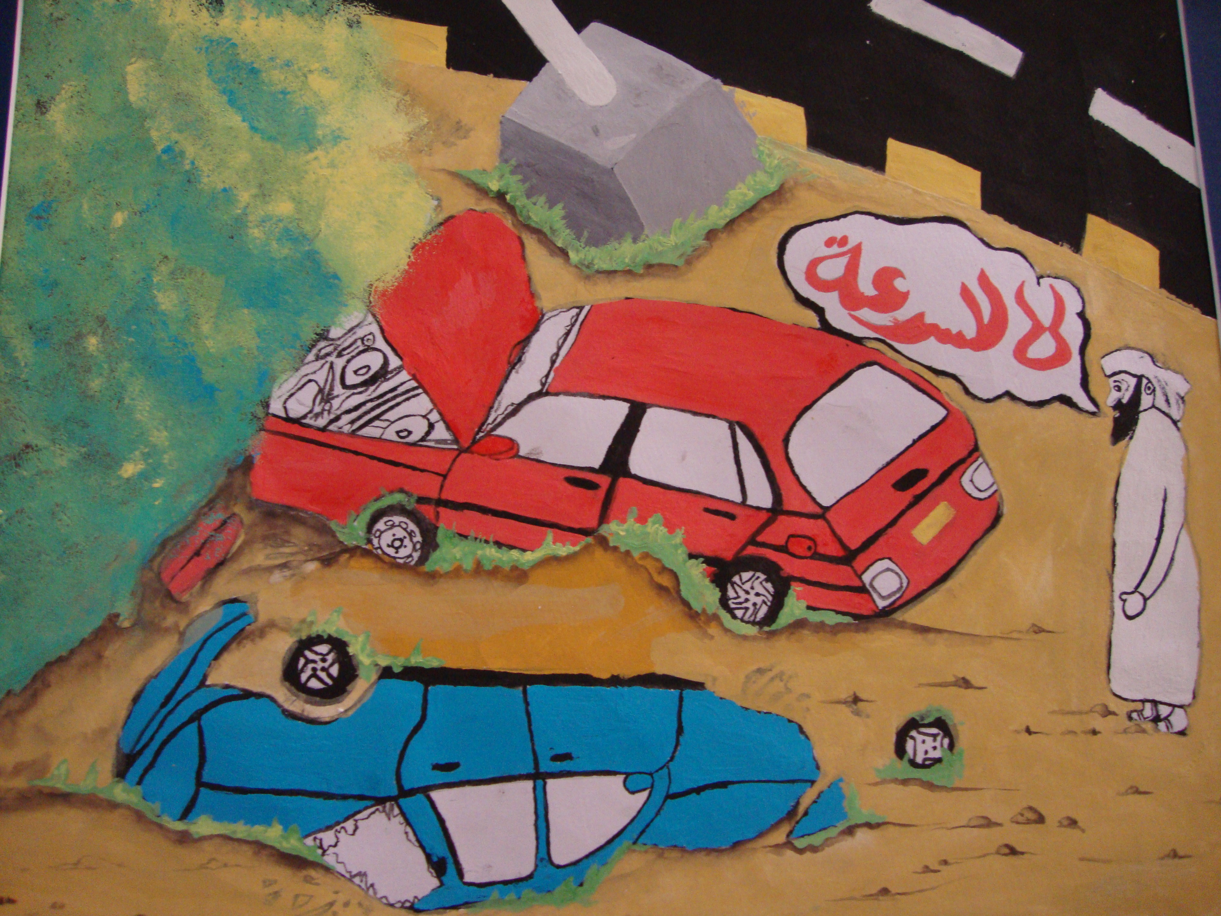 car accidents Oman | Andy in Oman
