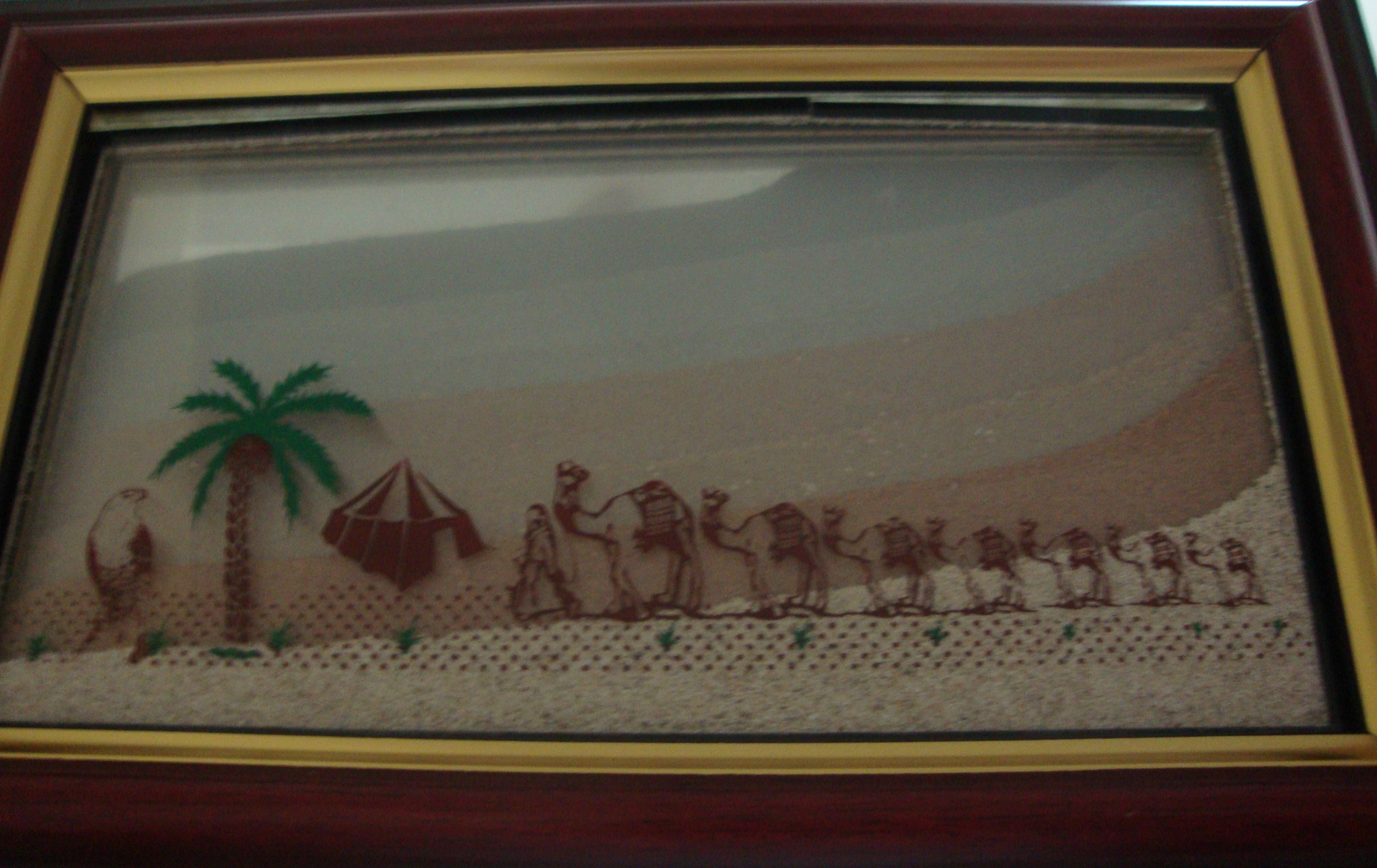GCC souvenir | Andy in Oman