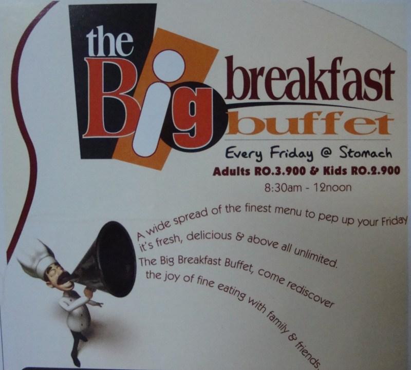 big breakfast buffet