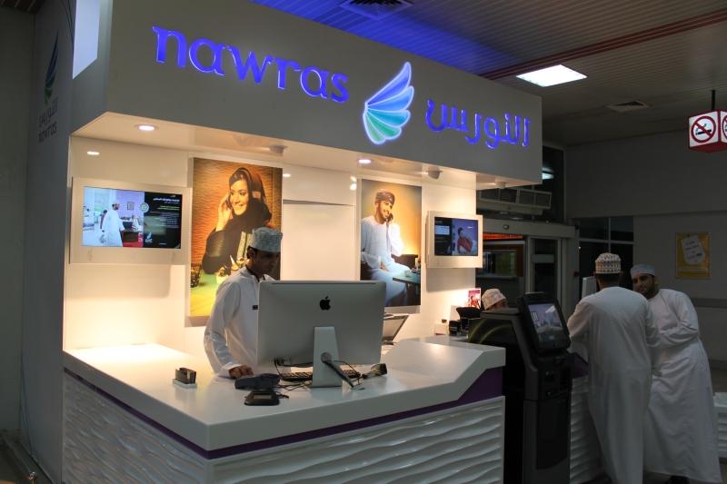 Nawras at muscat airport