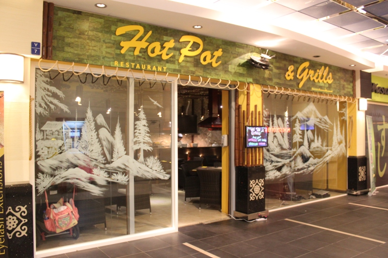 Hot Pot entrance