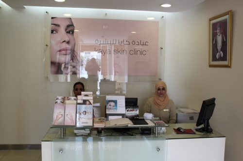 My Invitation to Kaya Skin Clinic in Shati Al Qurum! | Andy