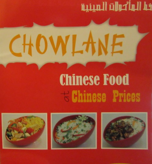 Cheap chinese food muscat andy in oman for Andys chinese cuisine