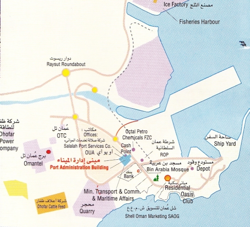 oasis club location