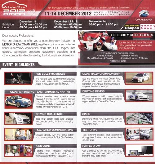 motorshow 2012 oman info