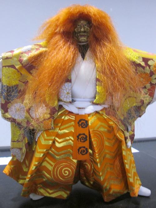 lionlike doll