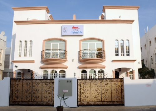 dar al hanan building outside