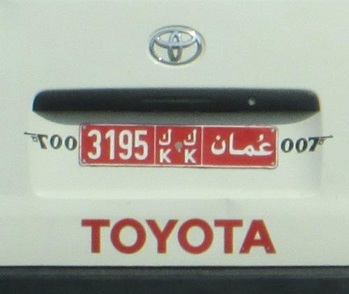 close up of 007 baiza bus