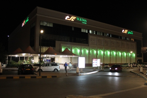 Sultan Center Qurum