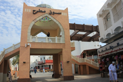 entrance to muttrah souq
