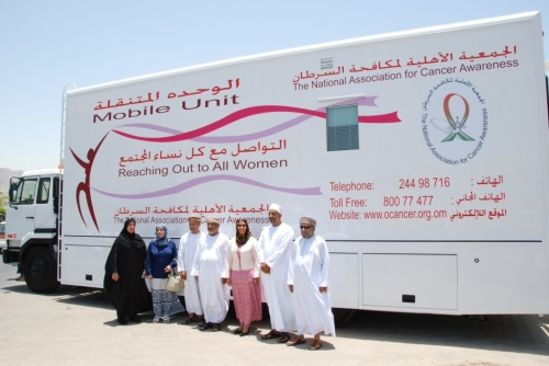 Mobile Mammography Unit - pic  2