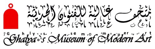 logo of ghalyas museum