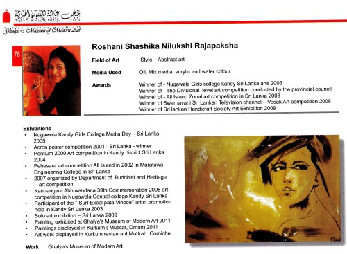 info on Roshani