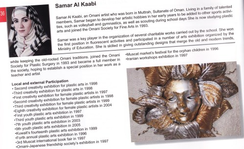 info on Samar