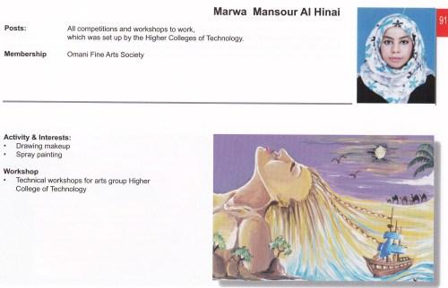 info on Marwa