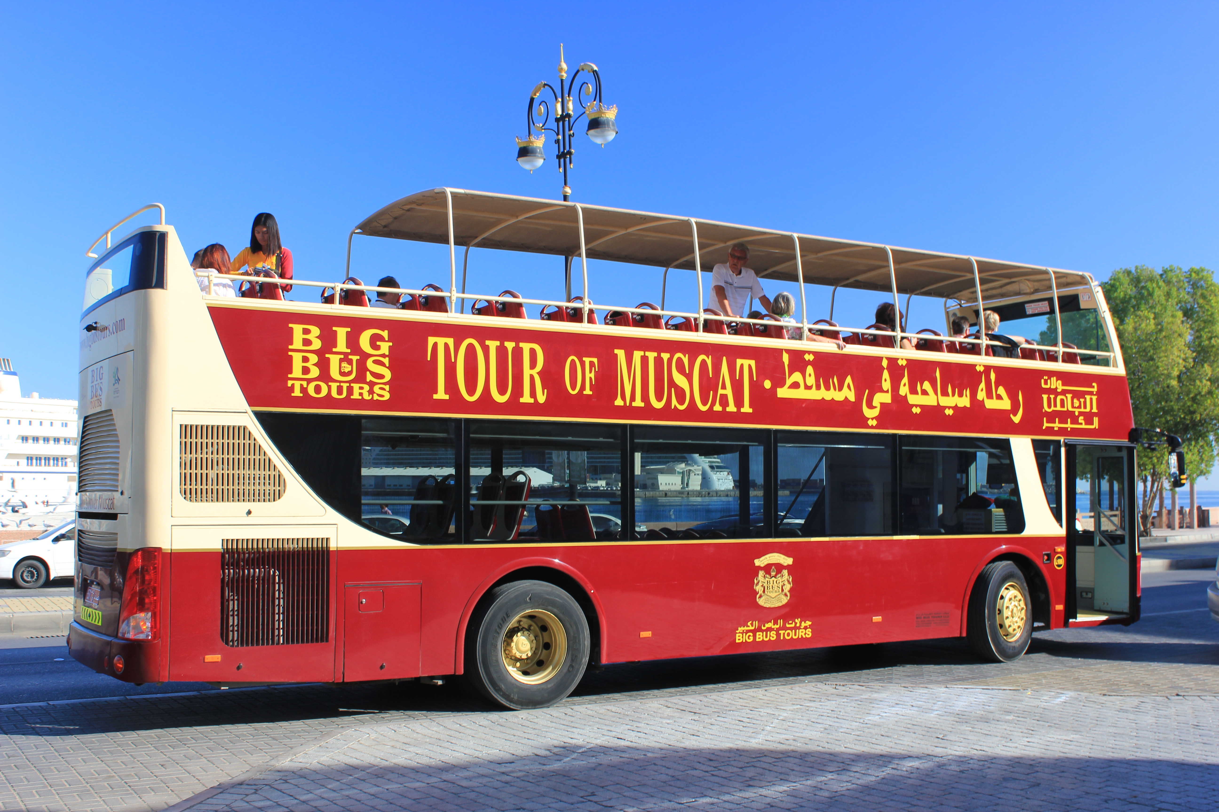 Bus Tours From Dubai To Oman