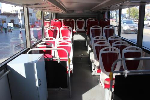 lower deck seat